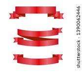 red ribbons set. vector design... | Shutterstock .eps vector #1390062446