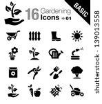 Basic   Gardening Icons