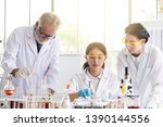 male and female scientists are... | Shutterstock . vector #1390144556