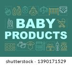 baby products concepts banner....
