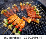 bbq chicken party and holiday... | Shutterstock . vector #1390249649