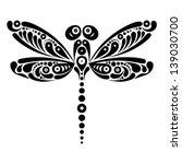 Beautiful Dragonfly Tattoo....
