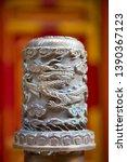 beijing  china   october 15 ... | Shutterstock . vector #1390367123