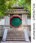 beijing  china   october 15 ... | Shutterstock . vector #1390367126