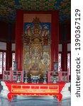 beijing  china   october 15 ... | Shutterstock . vector #1390367129
