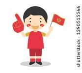 national sport team fan from... | Shutterstock .eps vector #1390515566