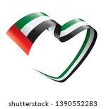 united arab emirates flag ... | Shutterstock .eps vector #1390552283
