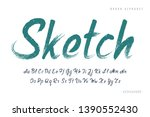 stylish painted by a brush... | Shutterstock .eps vector #1390552430
