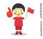 national sport team fan from... | Shutterstock .eps vector #1390555490