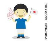 national sport team fan from...   Shutterstock .eps vector #1390555583