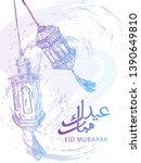 """eid mubarak"" background design ...   Shutterstock .eps vector #1390649810"
