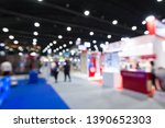 abstract blur people in...   Shutterstock . vector #1390652303