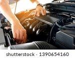 Car Maintenance Technician He...