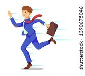 employee late for work  rush to ...   Shutterstock .eps vector #1390675046