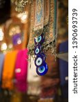 turkish lucky charm    the blue ... | Shutterstock . vector #1390693739