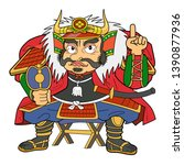 """takeda Shingen"" Is One Of..."