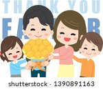 family giving bouquet to dad   Shutterstock .eps vector #1390891163