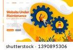 web under maintenance  404 not...
