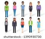 group of working people... | Shutterstock .eps vector #1390930730