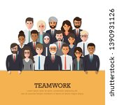 group of businessman and... | Shutterstock .eps vector #1390931126