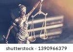 closeup of a sculpture of...   Shutterstock . vector #1390966379