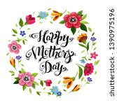 happy mothers day greeting card.... | Shutterstock .eps vector #1390975196