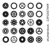 cogs and gears icon set ...   Shutterstock .eps vector #1391037449