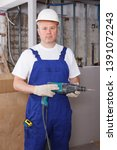 confident male contractor... | Shutterstock . vector #1391072243
