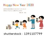 2020 new year card   year of...   Shutterstock .eps vector #1391107799