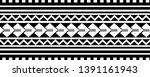 polynesian arm band tattoo ...   Shutterstock .eps vector #1391161943
