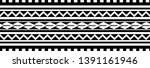 tribal pattern tattoo ... | Shutterstock .eps vector #1391161946