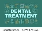 dental treatment word concepts...