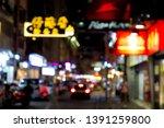 city in bokeh night street of... | Shutterstock . vector #1391259800