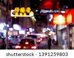 city in bokeh night street of... | Shutterstock . vector #1391259803