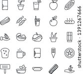thin line icon set   hot cup...   Shutterstock .eps vector #1391267666