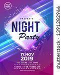 electro party music night... | Shutterstock .eps vector #1391282966