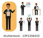 set of working people on white... | Shutterstock .eps vector #1391336423