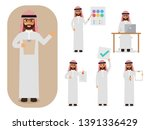 set of working arab people on... | Shutterstock .eps vector #1391336429