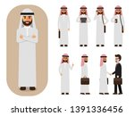 set of working arab people on... | Shutterstock .eps vector #1391336456