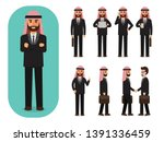 set of working arab people on... | Shutterstock .eps vector #1391336459