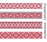 Russian old embroidery and patterns. Vector seamless pattern of slavic ornament