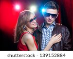 portrait of young man and girl... | Shutterstock . vector #139152884