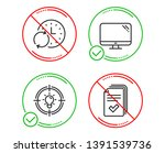 do or stop. idea  update time... | Shutterstock .eps vector #1391539736