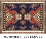 colorful ornamental vector...   Shutterstock .eps vector #1391539796