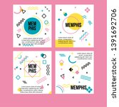 memphis style covers set with...   Shutterstock .eps vector #1391692706