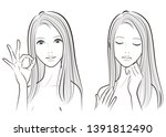 illustration of a beautiful... | Shutterstock .eps vector #1391812490