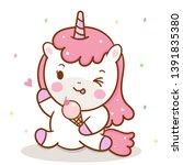 Stock vector illustrator of unicorn vector holding icecream collection cartoon baby animal kawaii character 1391835380
