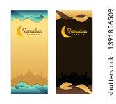 islamic vector design ramadan... | Shutterstock .eps vector #1391856509