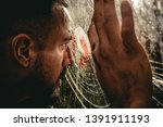 victim of war. wounded man... | Shutterstock . vector #1391911193