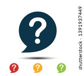 set question mark icon vector... | Shutterstock .eps vector #1391937449